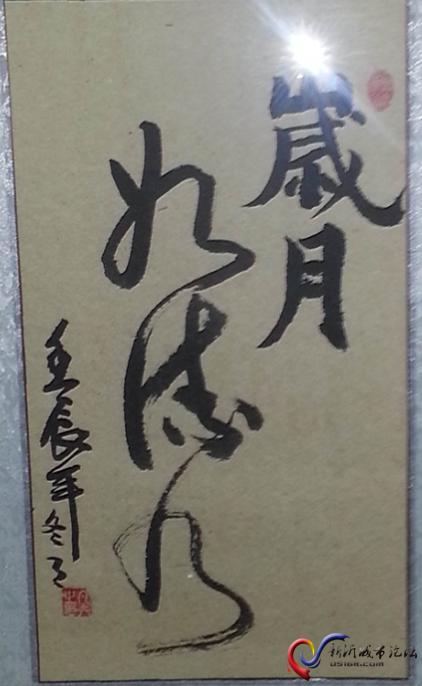 tsunami简谱-行草   绘画   书法   书法   书法